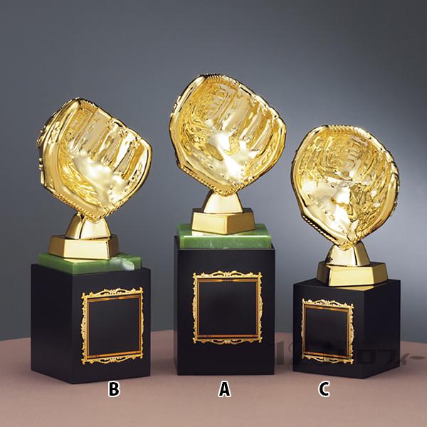 ブロンズトロフィー(野球) B-9327C ★高さ180mm《B-0》 プレート彫刻無料