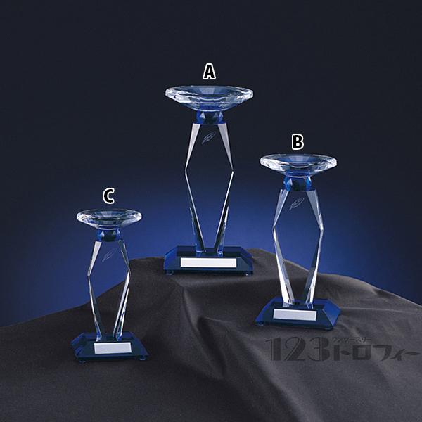クリスタルカップ CG-7507C ★高さ180mm《SN-31》 プレート彫刻無料