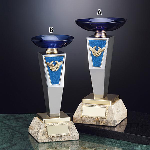 クリスタルカップ CG-7510B ★高さ230mm《AGH-1》 プレート色:金 プレート彫刻無料