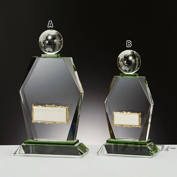 クリスタルオーナメント(地球) CM-391B ★高さ210mm《ASH-1》 プレート色:銀 プレート彫刻無料
