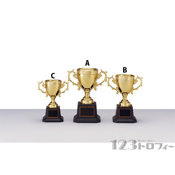 優勝カップ バリエーションカップ CP-144A★高さ220mm《C-3》プレート彫刻無料(ゴルフコンペ レプリカ 野球サッカー 体育祭 運動会 文化祭)
