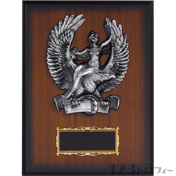 表彰楯 プレート彫刻無料 K-3005A ★高さ400mm《H-6》
