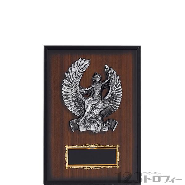 表彰楯 K-1016C ★高さ300mm《H-5》 プレート彫刻無料