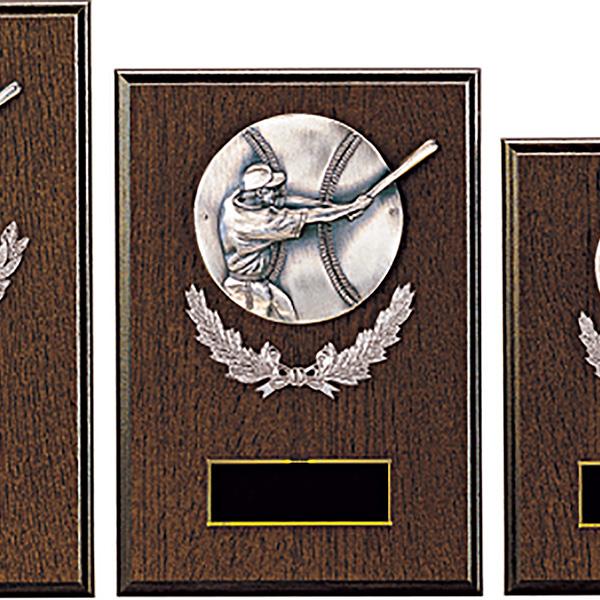 野球用表彰楯 K-1110B ★高さ260mm《H-5》 プレート彫刻無料