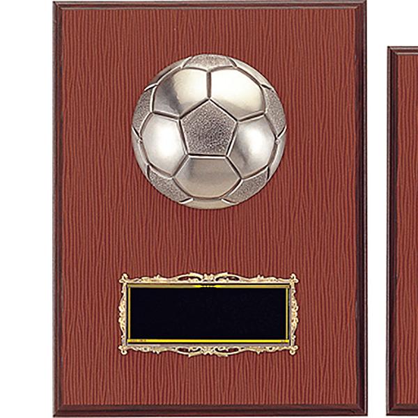 表彰楯(サッカー) K-1133A ★高さ270mm《H-5》 プレート彫刻無料