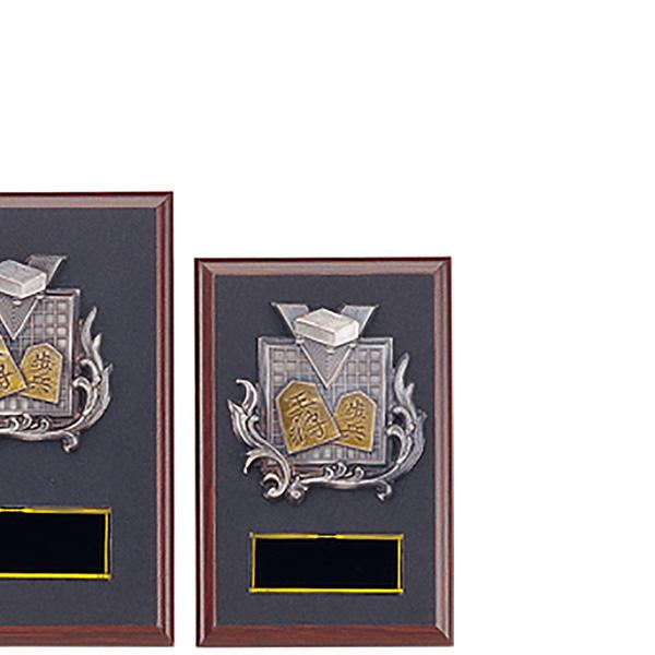 表彰楯(将棋) K-1167E ★高さ180mm《H-3》★名入れ彫刻無料 将棋大会 優勝トロフィー 記念品 王将戦 名人戦 小学校 中学校 高校 大学 アマチュア プロ シニア