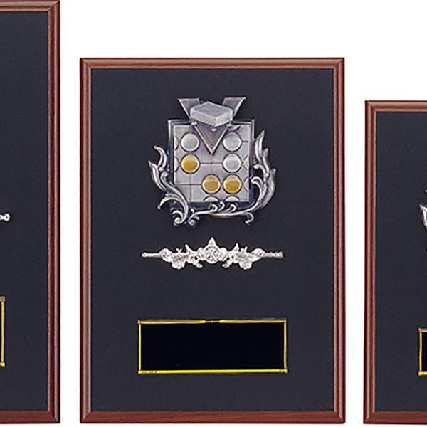 表彰楯(囲碁) K-1170B ★高さ260mm《H-5》 名入れ彫刻無料 囲碁大会 優勝トロフィー 記念品 王座 名人戦 小学校 中学校 高校 大学 アマチュア プロ シニア