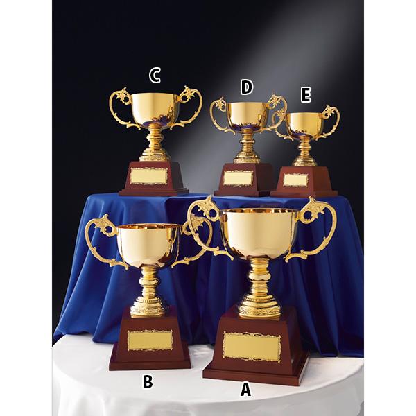 ゴールドカップ RG-8705B ★高さ375mm《AGH-5》 プレート彫刻無料