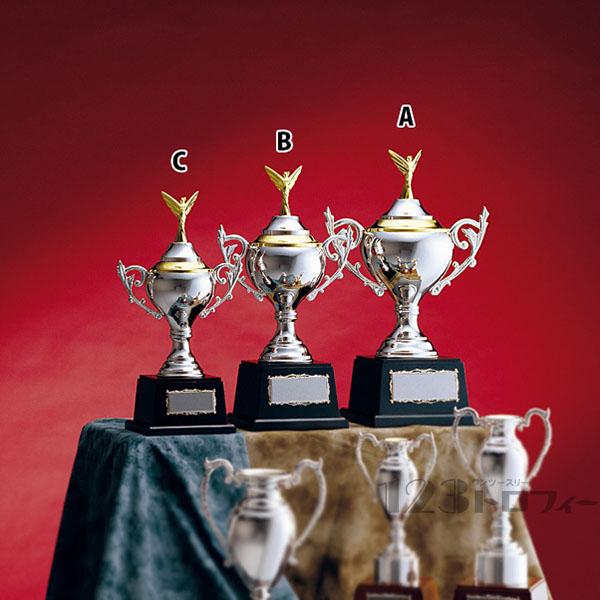 優勝カップ シルバーカップ RS-8109A★高さ445mm《ASH-5》 プレート色:銀 プレート彫刻無料 送料無料(ゴルフコンペ レプリカ 野球サッカー 体育祭 運動会 文化祭)