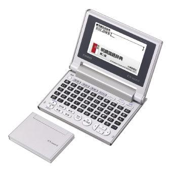 エクスワード コンパクトタイプ電子辞書 XD-C200