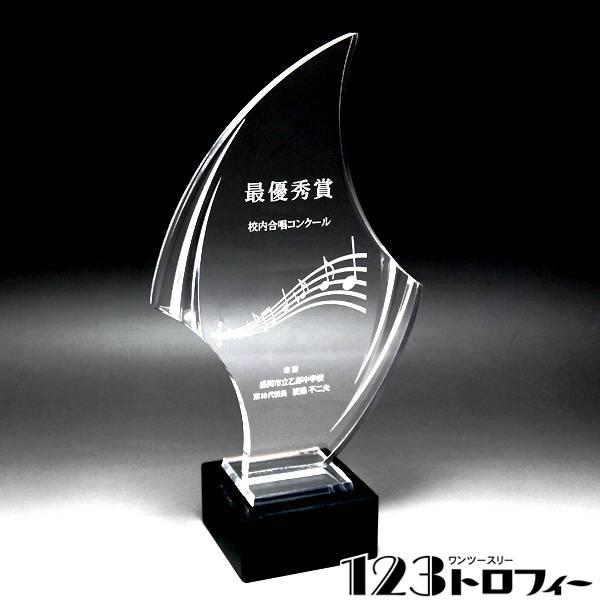 アクリルトロフィー セイバー クリア 【Lサイズ】