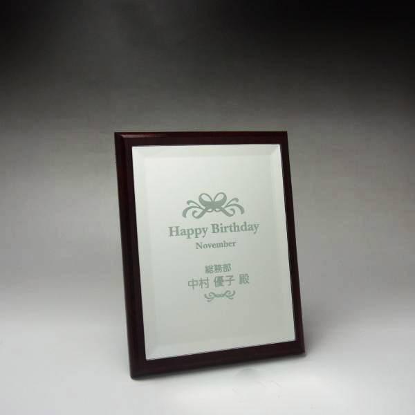 MDF表彰楯・記念楯 レッドマーブルミラー Sサイズ【オーダーメイドデザイン作成お任せください デザイン保管】