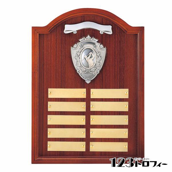 ゴルフ専用表彰楯(表彰盾) AT-2011 ★高さ410mm 《25×100》