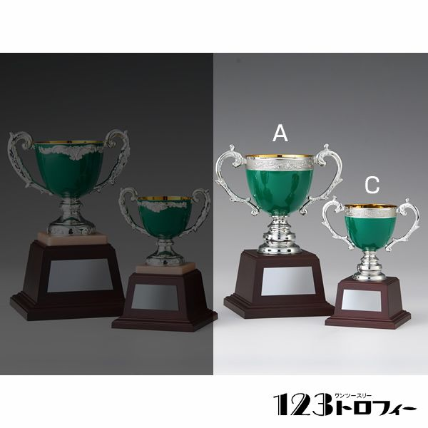 七宝カップ NK-2552A ★高さ213mm 《BS13》