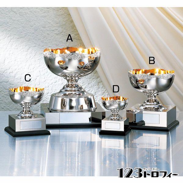 優勝カップシルバーカップ NO-2129D ★高さ142mm 《MSH80》