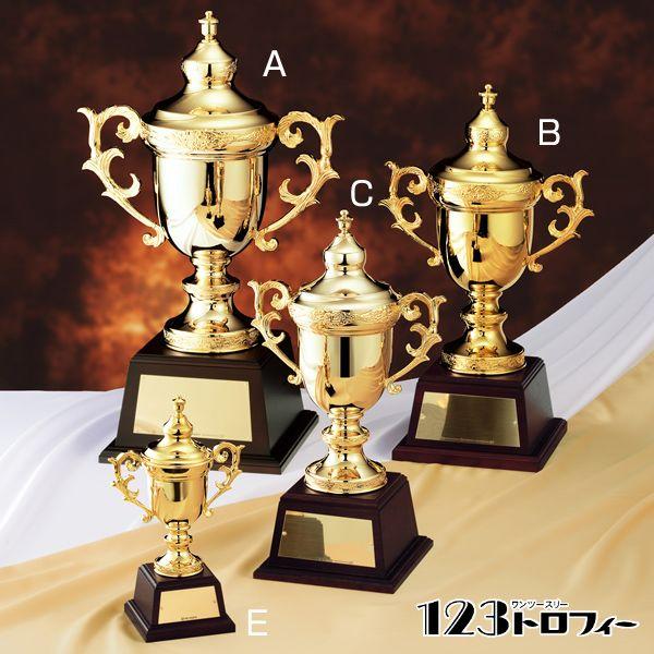 優勝カップゴールドカップ NO-2140D ★高さ355mm 《MGH52》