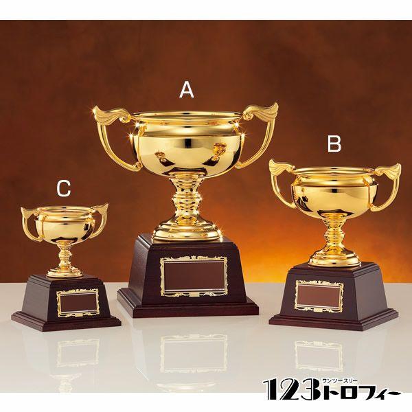 優勝カップゴールドカップ NO-2141B ★高さ250mm 《#B19》