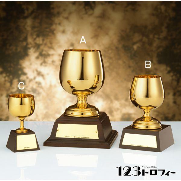 優勝カップゴールドカップ NO-2142A ★高さ200mm 《MGH51》