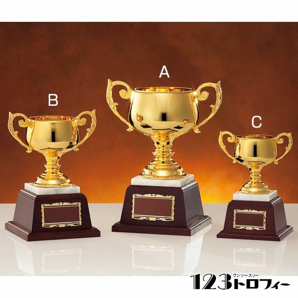 優勝カップゴールドカップ NO-2145A ★高さ385mm 《#B8》