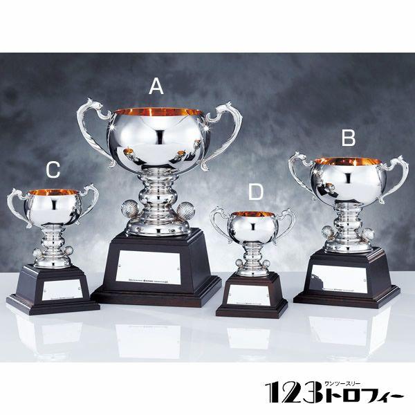 優勝カップシルバーカップ NO-2168A ★高さ335mm 《MSH93》