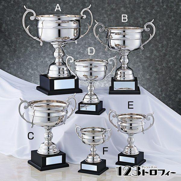 優勝カップシルバーカップ NO-2201F ★高さ200mm 《MS61》