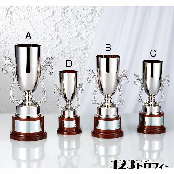 優勝カップシルバーカップ NO-2204B ★高さ342mm 《MSH83》