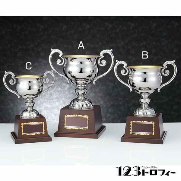 優勝カップシルバーカップ NO-2217B ★高さ348mm 《#B12》