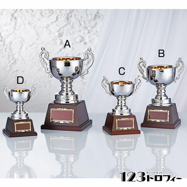 優勝カップシルバーカップ NO-2219A ★高さ350mm 《#B8》