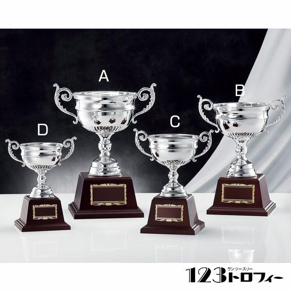優勝カップシルバーカップ NO-2220D ★高さ260mm 《#B23》
