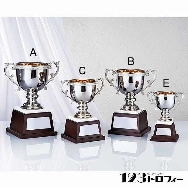 優勝カップシルバーカップ NO-2221E ★高さ255mm 《BS12》