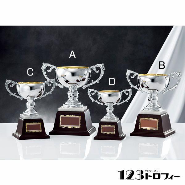 優勝カップシルバーカップ NO-2235A ★高さ367mm 《#B8》