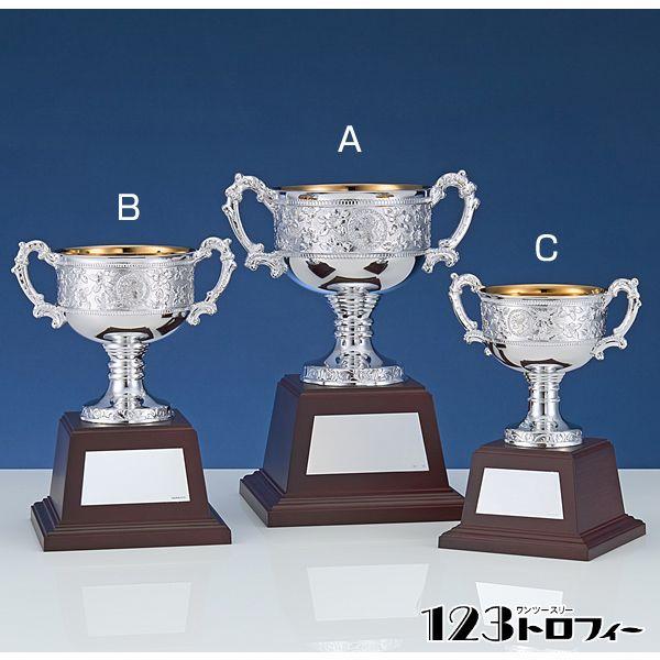 優勝カップシルバーカップ NO-2501C ★高さ196mm 《BS13》