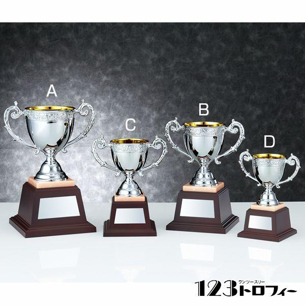 優勝カップシルバーカップ NO-2514C ★高さ190mm 《BS14》