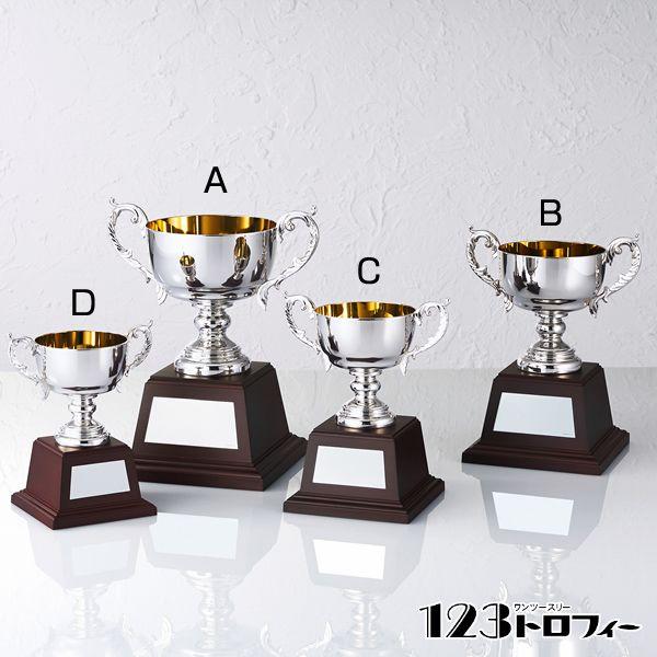 優勝カップシルバーカップ NO-2515D ★高さ173mm 《BS14》