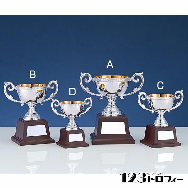 優勝カップシルバーカップ NO-2521A ★高さ199mm 《BS13》
