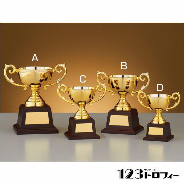 優勝カップゴールドカップ NO-2522A ★高さ199mm 《BG13》