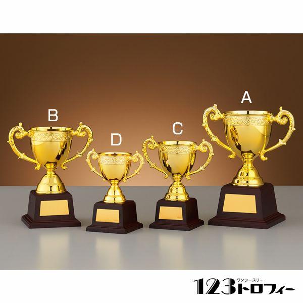 優勝カップゴールドカップ NO-2523A ★高さ198mm 《BG14》