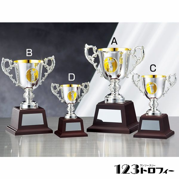 優勝カップ(ゴルフ) シルバーカップ NO-2529B ★高さ235mm 《BS13》