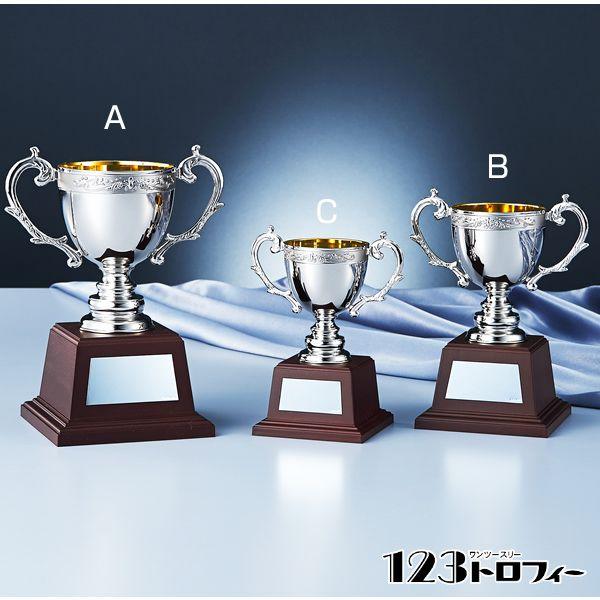 優勝カップシルバーカップ NO-2550B ★高さ180mm 《BS14》
