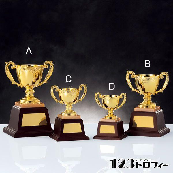 優勝カップゴールドカップ NO-2555B ★高さ200mm 《BG13》