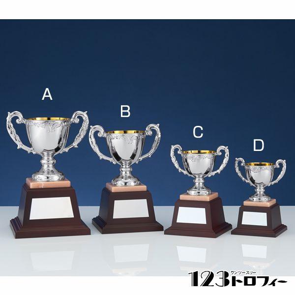 優勝カップシルバーカップ NO-2556A ★高さ230mm 《BS12》