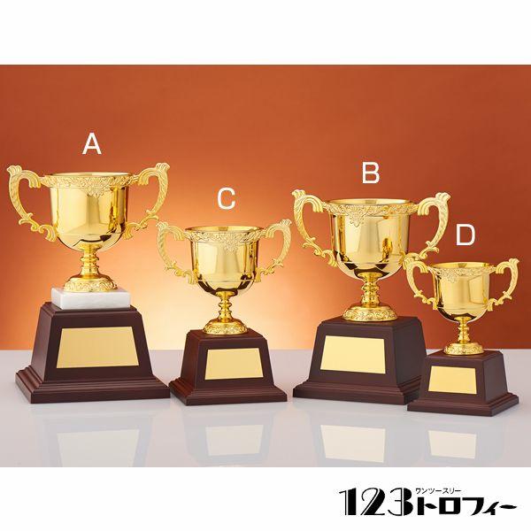 優勝カップゴールドカップ NO-2571A ★高さ235mm 《BG12》
