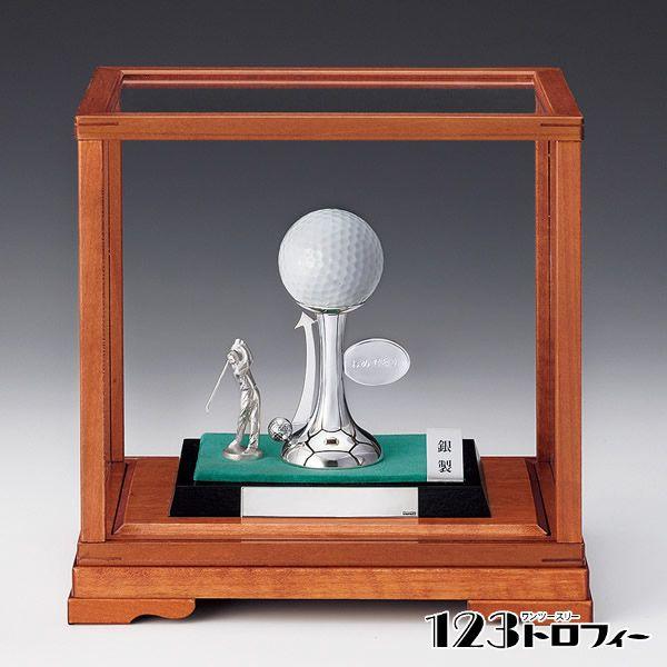 銀製品 ゴルフ用 トロフィー NS-1115 ★高さ203mm 《12×70》 ★プレート彫刻無料 ★送料無料