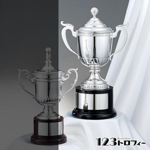 銀製品 ゴルフ用 カップ NS-1120C ★高さ158mm 《1×45》 ★プレート彫刻無料 ★送料無料