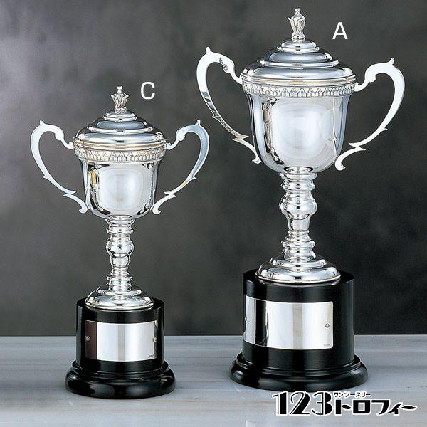 銀製品 カップ NS-1124B ★高さ219mm 《28×64》 ★プレート彫刻無料 ★送料無料