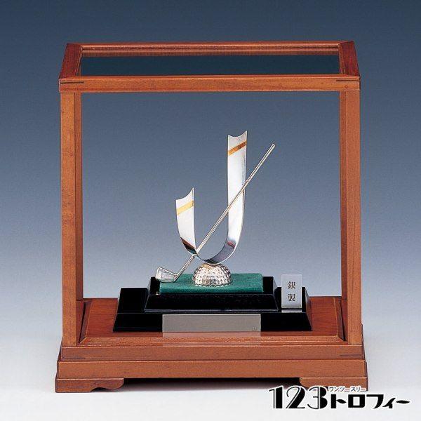 銀製品 ゴルフ用 トロフィー NS-1130C ★高さ172mm 《12×70》 ★プレート彫刻無料 ★送料無料