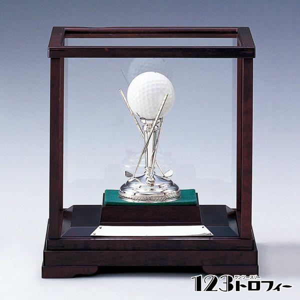 銀製品 ゴルフ用 トロフィー NS-1143 ★高さ200mm 《10×90×100》 ★プレート彫刻無料 ★送料無料
