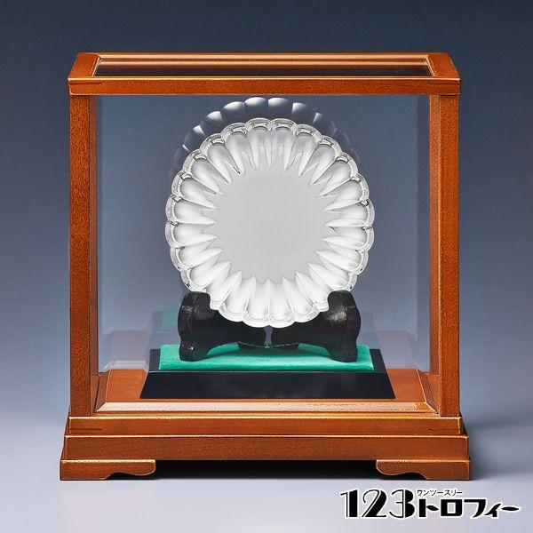 銀製品 菊皿 NS-1150B ★高さ203mm ★プレート彫刻無料 ★送料無料