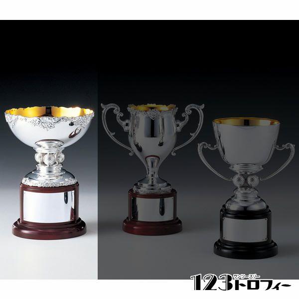 銀製品 ゴルフ用 カップ NS-1162B ★高さ250mm 《55×110》 ★プレート彫刻無料 ★送料無料