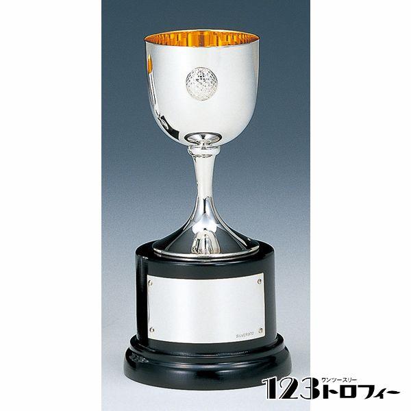 銀製品 ゴルフ用 カップ NS-1165B ★高さ125mm 《23×50》 ★プレート彫刻無料 ★送料無料